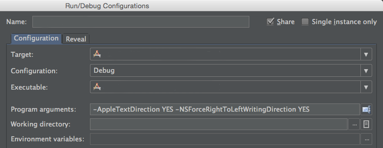 appcode-rtl-config